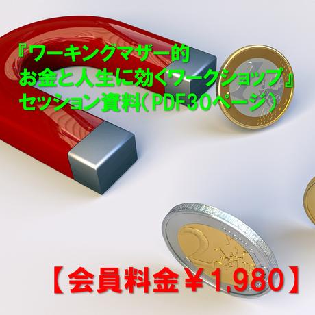 5b424a0150bbc331c2000ca6