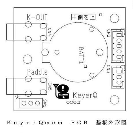 メモリキーヤ― Keyer Q mem PCB