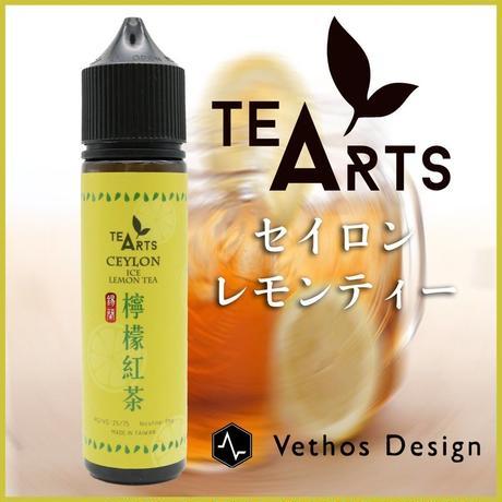 TEARTS 烏龍茶 茉莉緑茶 鉄観音 檸檬紅茶(ウーロン茶 ジャスミン緑茶 テッカンノン レモンティー)