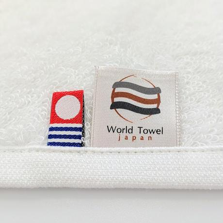 「ふわふわのスポーツタオル」(ホワイト・バスタオルサイズ/特別注文)