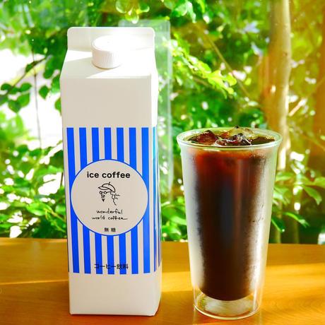 アイスコーヒー2本セット 無糖1000mlストレートタイプ