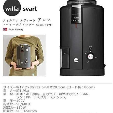 Wilfa SVART Aroma coffee grinder