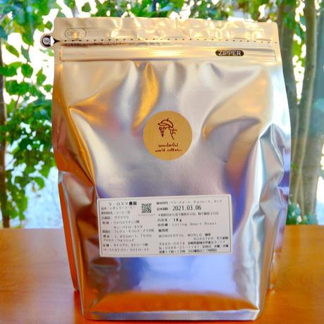 定期便毎月お届け エチオピア豆1kg