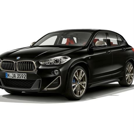 BMW純正 F39 X2 用セリウムグレーハイグロスブラックグリル