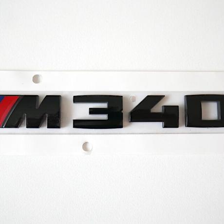 BMW純正 G20 G21 3シリーズ M340i用ブラック モデルレター エンブレム Black Painting Letterings.