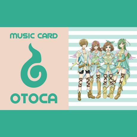 すぴりたんと旧「OTOCA」8曲入り