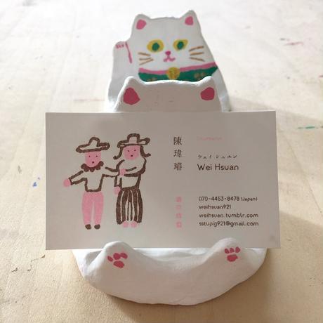 WHITE MANEKINEKO ⟡ CARD HOLDER
