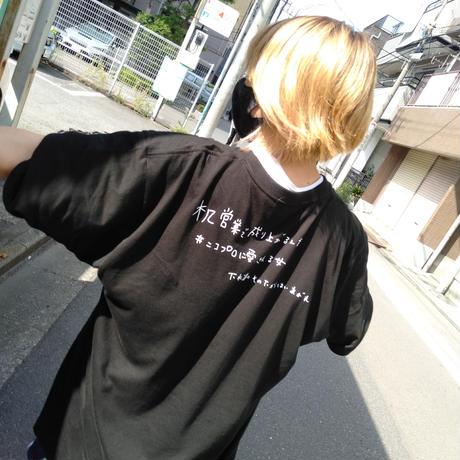 《数量限定、黒のみ入荷》マドレーヌ机営業Tシャツ