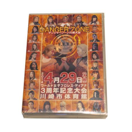 2014年4月29日 ディアナ3周年記念大会DVD