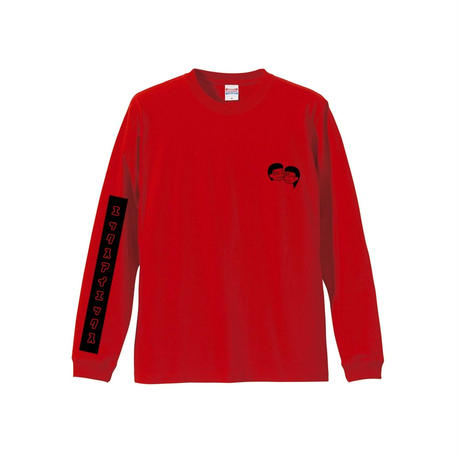 「Re:Play 」long sleeve t shirt  レッド