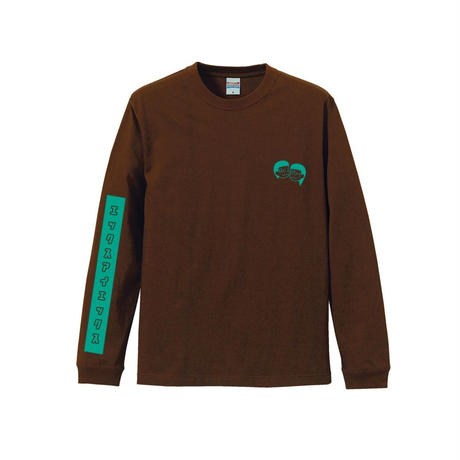 「Re:Play 」long sleeve t shirt  ブラウン