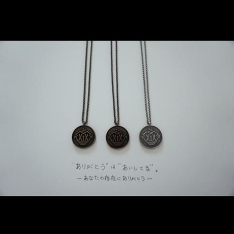reversible antique coin necklace