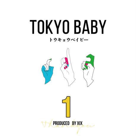 【1部】TOKYO baby〜心の換気部屋〜  生誕宴じゃー!!