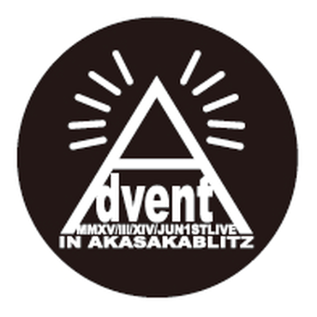 Advent LOGO (Metal badges)