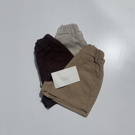 very short pants