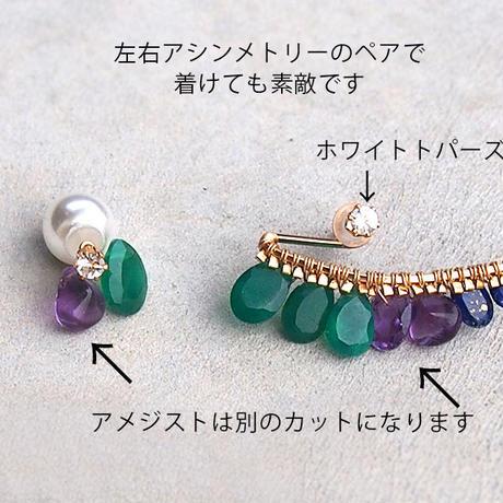 Peacock color3粒 ピアス 片耳売り  ( Single )