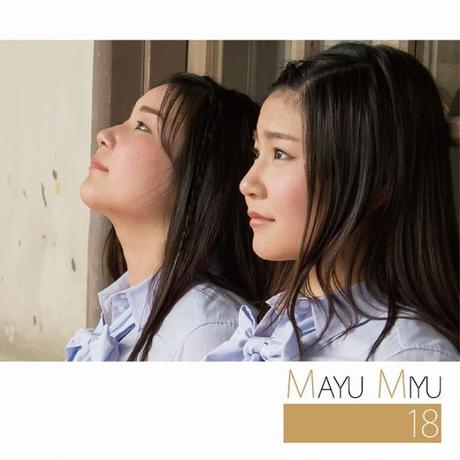 「18」MAYUMIYU