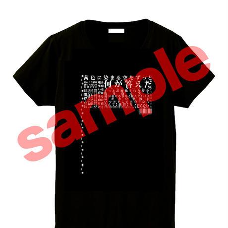 6月11日発売「愚問」CD+「愚問」イメージデザインTシャツ