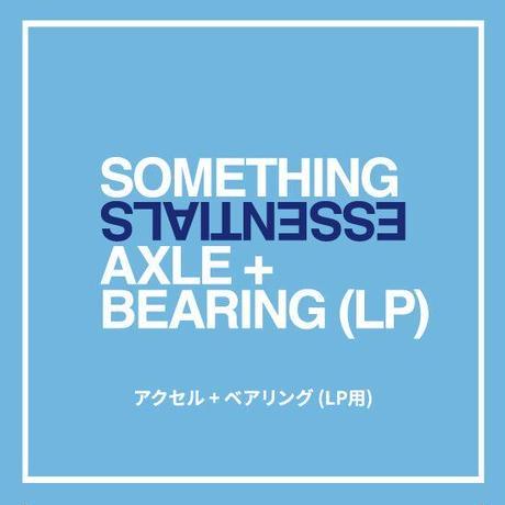 SOMETHING - LP AXLE + BEARING SET (Yackle Yo-Yo用)
