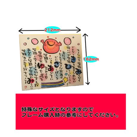 57adf8c699c3cdc560002b9e