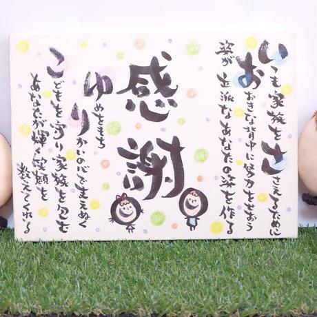 書き下ろし【キャンバスF6】
