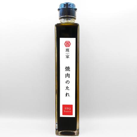 焼肉のたれ(BBQ Sauce)