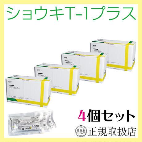 【徳潤】たんぽぽ茶:ショウキT-1プラス  4個セット