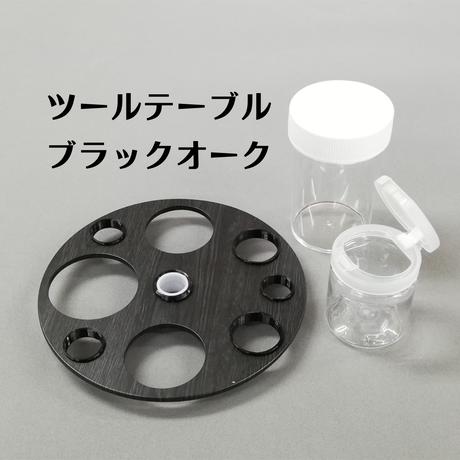 【Wood Series ブラックオークセット】ハイパーターボドライヤーHTD550重量足