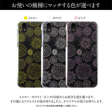 【モダン和柄スマホケース・ハードケース型】花火 <iPhone・Androidほぼ全機種対応>和モダン柄クリアケース☆