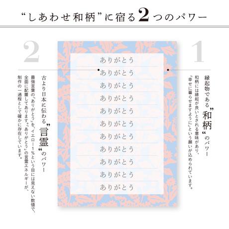 【しあわせ和柄プリンタブル素材】メモパッド8枚セット 〜おしゃれペーパーアイテム無料ダウンロード〜