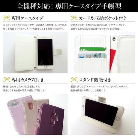 【しあわせ和柄スマホケース・小菊】ベージュ×マスタード<iPhone・Android 専用ケース固定タイプ手帳型>