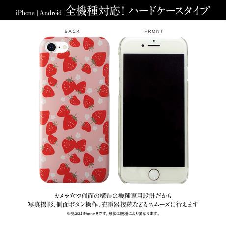 【モダン和柄スマホケース・ハードケース型】苺 <iPhone・Androidほぼ全機種対応>和モダン柄クリアケース♡