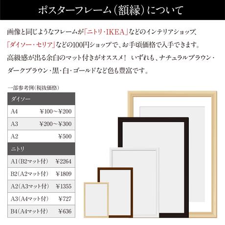 無料プレゼント【しあわせ和柄プリンタブル素材】新年ポスター4種