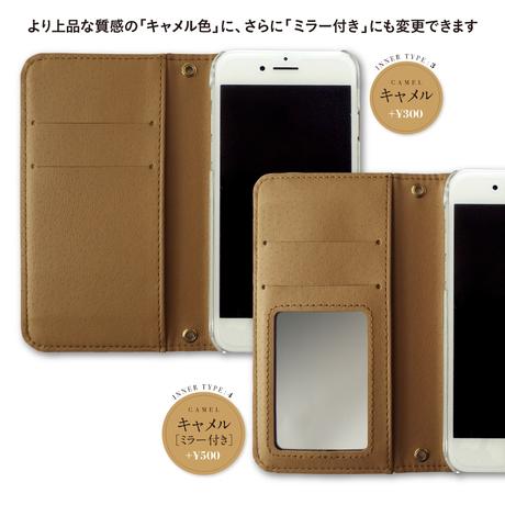 【しあわせ和柄スマホケース 手帳型】春色イエロー♡山野草 <iPhone・Android 専用ケース固定タイプ>