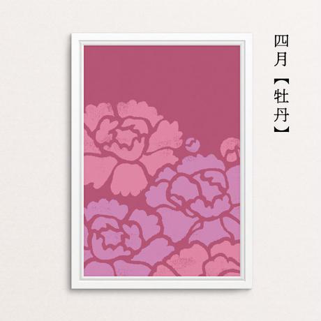 【しあわせ和柄プリンタブル素材】デザインポスター12枚セット