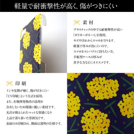 【モダン和柄スマホケース・ハードケース型】菜の花 <iPhone・Androidほぼ全機種対応>和モダン柄クリアケース♡