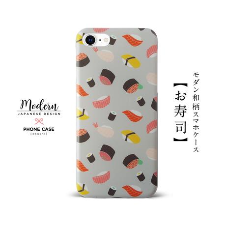 【モダン和柄スマホケース・ハードケース型】お寿司 <iPhone・Androidほぼ全機種対応>和モダン柄クリアケース☆