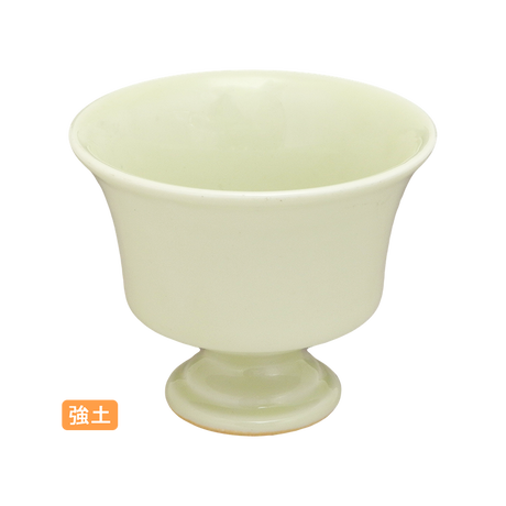 (強)アイボリー 高台小鉢    く09-016-23 寸法:9.2φ×7.5H㎝ 190g