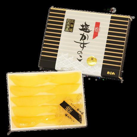 塩数の子500g 煌(きらめき)北海道産
