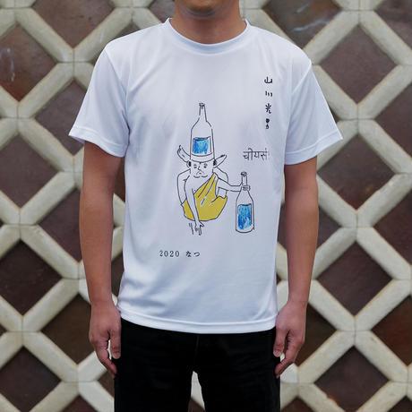 山川光男Tシャツ_2020なつ
