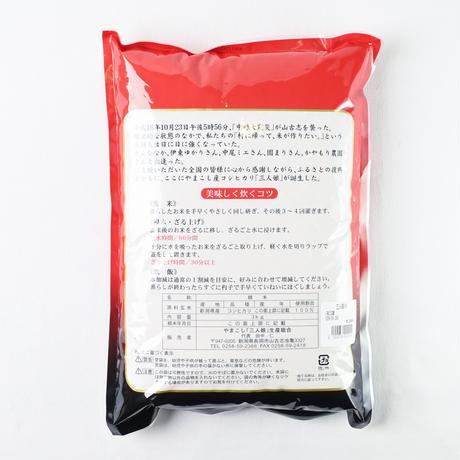 山古志コシヒカリ三人娘3kg