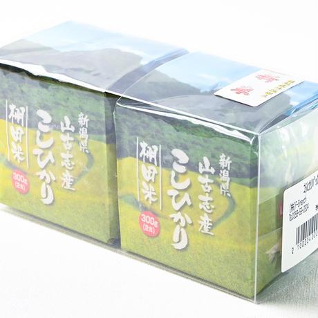 山古志コシヒカリ棚田米-お試しパック(2合×2P)
