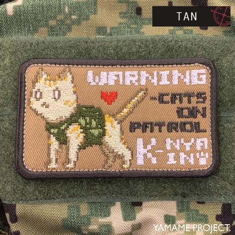 [Patches]K-NYAIN UNIT Hundler Patch Velcro® backed