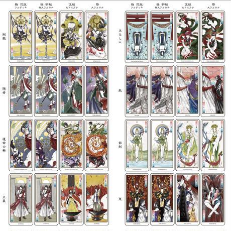 日本神話タロット第伍版