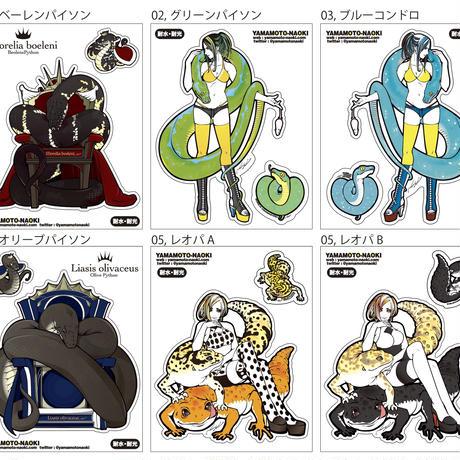 【REPTILE GIRL&REPTILE】ステッカー