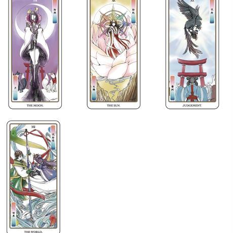 日本神話タロット第陸版