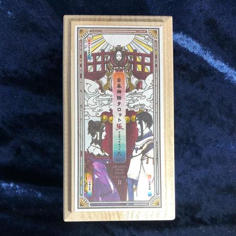 日本神話タロット 極 フルデッキ 第弐版  限定桐箱