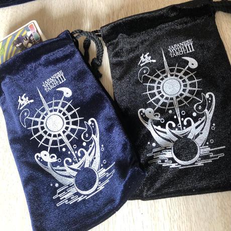 日本神話タロットオリジナル巾着袋