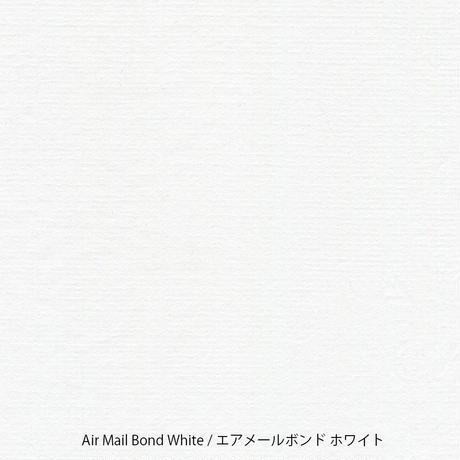 エアメールボンドホワイト