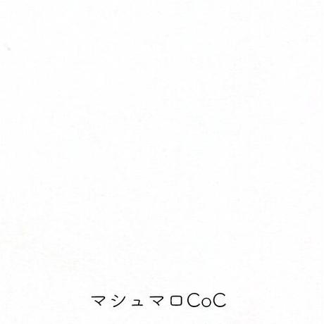 Paper tasting シルク肌 Silky vol.2